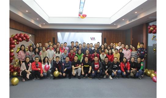 西部betway体育开户公司举办2020年迎新年游艺活动